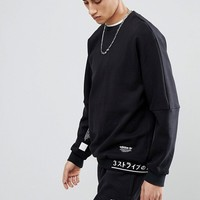 adidas Originals NMD Sweat With Rib Detail In Black CE1589 at asos.com