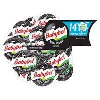 Mini Babybel White Cheddar- 14ct/10.5oz