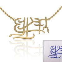 9K gold Signature Necklace -Personalized jewelry Name Bar Any Name memorial necklace, handwriting jewelry