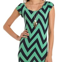 Printed Body-Con Dress: Charlotte Russe