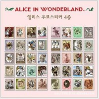 4Pcs/Pack DIY Vintage Retro Paper Stickers Alice In Wonderland Stamp Sticker For Diary Scrapbooking H0107