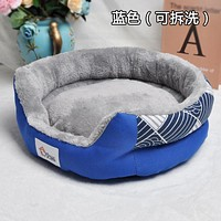 Small Dog Teddy Kennel Bite Resistant Autumn And Winter Dog House Sleeping Mat Pet Sofa Dog Mattress Cat Litter