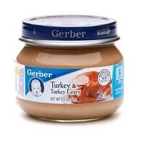 Gerber 2nd Foods Baby Food, Turkey & Gravy