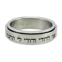 "Christian Unisex Stainless Steel ""I am my beloved's"" Songs of Solomon 6:3 Hebrew Spinner Chastity Ring"