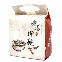 Mom's Dry Noodle Spicy Flavor 4 Packs