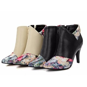 Floral Print Contrast Ankle Boots