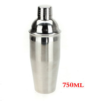 Boutique  Stainless Steel Cocktail Shaker Drink Mixer Bar Set Kit - 750ml