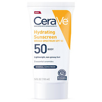 CeraVe Hydrating Body Lotion Mineral Sunscreen with Broad Spectrum SPF 50