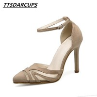 Womens Sensual Ankle Strap Point Toe Trendy Elegant High Heels