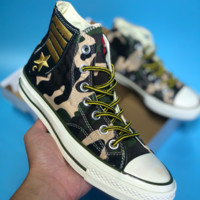 DCCK2 Converse Hight Canvas Skates Shoes Camouflage Green