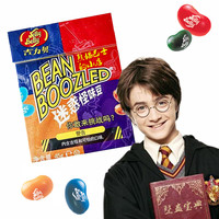 45g Imported Snack Sweet Candy Confection Bean Smell Harry Potter Candy Jelly Beans Candy Bean Boozled Halloween Gift Box Food
