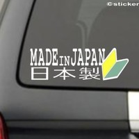MADE IN JAPAN Decal JDM Leaf Wakaba Funny Car Window Vinyl Sticker (come with stickerbomb hand decal)