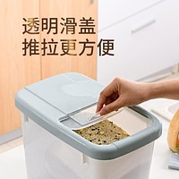 Rice Bucket 20 Kg 30 Household Rice Storage Tank Flour Jar Moisture-Proof And Insect-Proof Sealed Storage Box Rice Box Rice Box Noodle Bucket