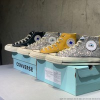 """""""Converse"""" Women Fashion Multicolor Sequin Big Eyes High Help Shoes Casual Flat Shoes"""