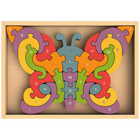 BeginAgain Butterfly A to Z Wooden Puzzle - Puzzle Haven