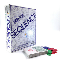 sequence game suitable for 2-12 players family game board game