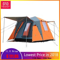 DESERT CAMEL Large Outdoor Recreation Camping Tent 3 4 Person Tourist Party Awning Automatic Tent Outdoor Hiking Picnic Tents