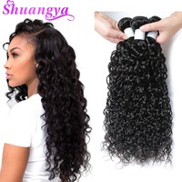 Brazilian Hair Wave Bundles Water Wave With Closure Human Hair Bundles With Closure Shuangya Remy 3/4 Bundles With Closure