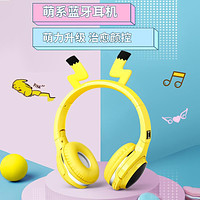 Creative Cartoon Silicone Head-Mounted Bluetooth Headset Pikachu Wireless Seven Color Luminescence Cute Anime Web Celebrity Headphones