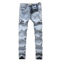 Men's Fashion Slim Stretch Jeans [127703580701]