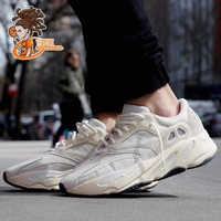 ADIDAS YEEZY 700 BOOST ANALOG ORIGINAL RUNNING SHOES MEN'S SNEAKERS