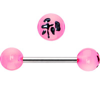 Pink and Black Peace Chinese Symbol Barbell Tongue Ring | Body Candy Body Jewelry