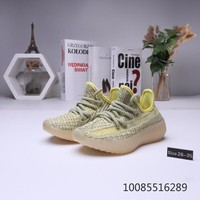 adidas Yeezy Boost 350 V2 Toddler Kid Shoes Child Sneakers - Best Deal Online