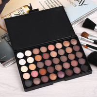 40 Colour Eye Shadow Makeup Cosmetic Eyeshadow Palette Set #1