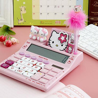 Cute Mini Korea Stationery Hello Kitty Calculator Mini Handheld Solar Cute Calculatrice
