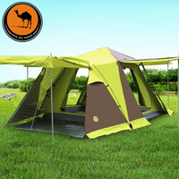 Camel tent outdoor 3-4 than people camping Quartet four-door with a snow base of type tent with Hall 089-3