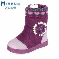 MMnun 2018 Felt Boots Kids Winter Shoes Warm Snow Boots For Girls Non-slip Kids Shoes Size Aged 2-12 Size 23-36 ML9421