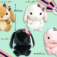 Amuse Poteusa Loppy Jumbo Plush Bunny Ribbon Series (BLACK)
