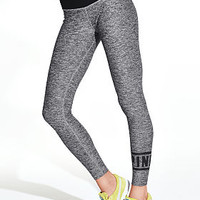 Ultimate Reversible Yoga Leggings - PINK - Victoria's Secret
