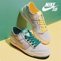 Nike SB Zoom Dunk Low Pro Decon QS Yellow&Green Sneaker AR1399-113