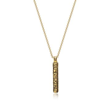 Men's Gold Prayer Box Necklace