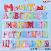 Hot Sale 1Set Russian Language Alphabet Block Baby Educational Toy Magnets Learning & Education Toys For Baby
