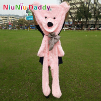 "Niuniu Daddy 180cm 71"" inch Semi-finished bear Bear Skin plush teddy bear skin plush toys 5 color can choose Free Shipping"