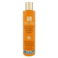 Dead Sea Soapless Face Cleanser With Obliphicha Oil