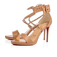 Cl Christian Louboutin Choca Lux Nude/pink Bronze Leather 18w Sandals 3180486h424