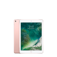 9.7-inch iPad Pro Wi-Fi + Cellular 128GB - Rose Gold