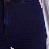 Missguided - Vice Highwaisted Skinny Jeans Indigo