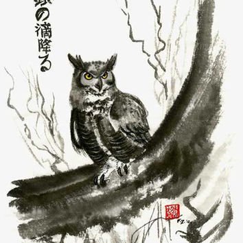 Silver Drops Falling Owl Sumi Painting Print - Wall art, Great Horned Owl, Eagle Owl, Ink, Japanese