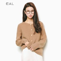 Korean Women's Fashion Autumn Sweater Ladies Knit Tops Jacket [9022839943]