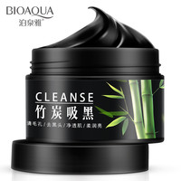 Bamboo charcoal bright water clay-based mask to the black contractive pore