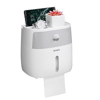 Ecoco Double-layer Tissue Storage Box Toilet Paper Holder for Living Room Bathroom Kitchen