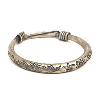 "Antique Silver Bangle Bracelet - ""Chinese Dragon"""