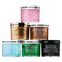 Mask Vault - Peter Thomas Roth | Sephora