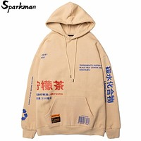 Chinese Streetwear Lemon Tea Print Hoodies Hip Hop Men Winter Fleece Pullover Casual Hooded Sweatshirts Tops Harajuku Clothing