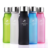 Cup  my bottle glass cups  Fashion  tea water glass with lid portable plastic readily water bottles  lovers scrub sports kettle