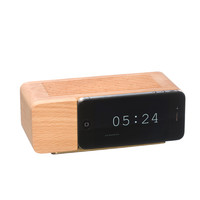 iPhone Alarm Dock - A+R Store